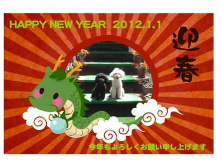 年賀2012Keith&KARURA.jpg